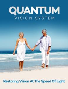 quantum vision system by Wiliam Kelp
